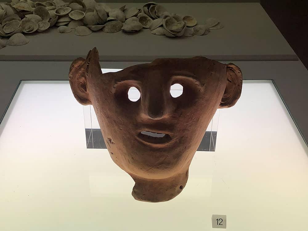 Archaeological Museum of Ferrara